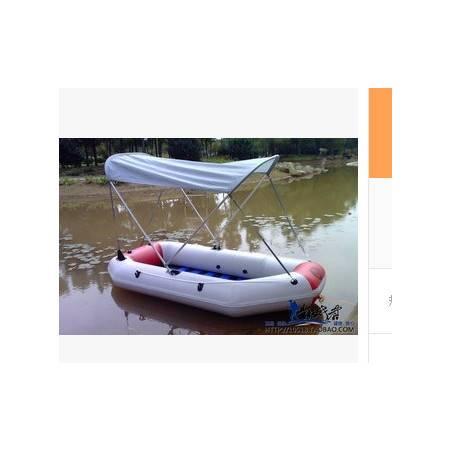 2.3米-3.3米船用遮阳棚户外橡皮艇船充气船钓鱼船专用遮雨棚拓步