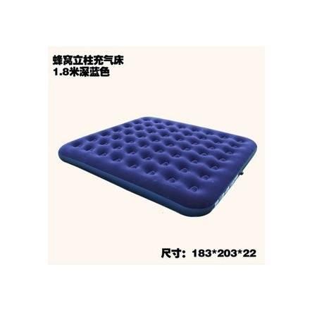 双人特大1.8米宽 蜂窝结构深蓝高级植绒充气床垫不可退换货拓步
