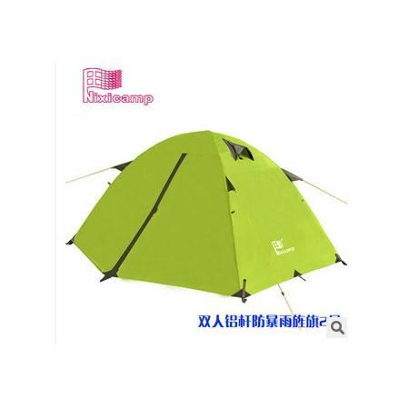 野外露营防暴雨帐篷防雨帐篷 户外野营双人双层铝杆帐篷 拓步