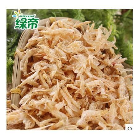 厦门馆特产海鲜海产品100g野生小虾米海米 淡干虾皮干货