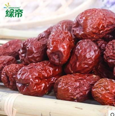 骏栆煲汤枣适合煲汤 450g 红枣大枣 新疆特产干货和田枣