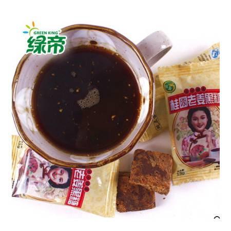 土红糖姜汤 红糖姜茶 15g便捷小包装桂圆老姜黑糖姜茶