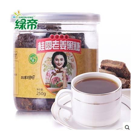 月子生姜红糖姜茶姜汤姜母茶 台湾特产绿帝黑糖 桂圆老姜黑糖块