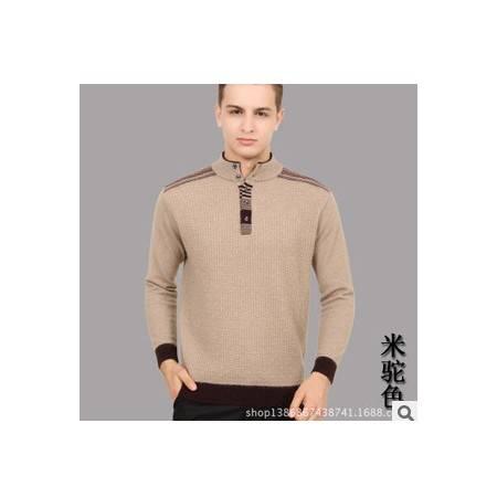 时尚立领纯貂绒保暖针织毛衣男 品牌羊绒衫男装冬季新款男式毛衣莫菲包邮