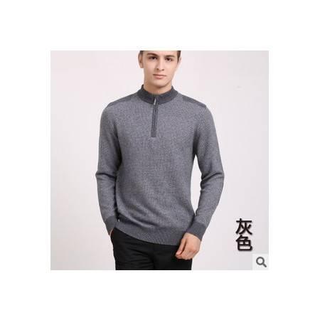 高档牛绒保暖针织男式毛衣秋冬新款男士长袖毛衣立领男拉链羊毛衫莫菲包邮