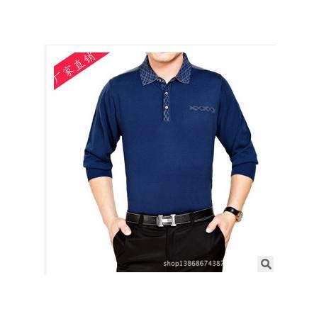 中年爸爸装商务纯色羊毛羊绒针织t恤男新款男式长袖T恤 莫菲