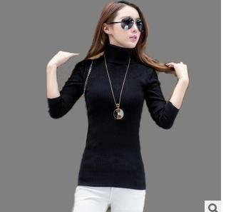高端纯色长袖针织衫高领打底衫 秋季女装羊毛打底衫洪合