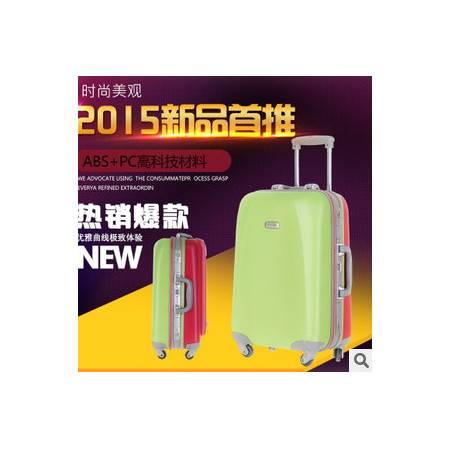 20寸男女可用行李箱铝框箱 拼色硬箱abs旅行箱万向轮耐磨拉杆箱右手方包邮