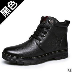 男士加绒棉靴保暖加厚棉鞋男冬季新品男鞋承发
