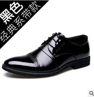 商务正装皮鞋婚鞋单鞋鞋子秋季新品男士皮鞋承发