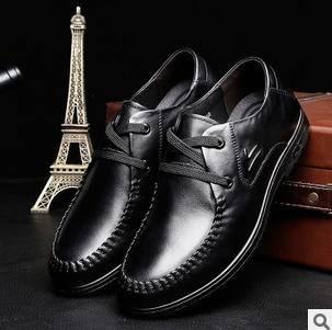 男士休闲皮鞋英伦潮流低帮透气真皮四季鞋新款头层牛皮男鞋富宏包邮