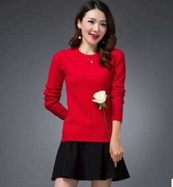百搭修身长袖女式毛衣套头针织衫女装秋季新款针织衫女套装洪合