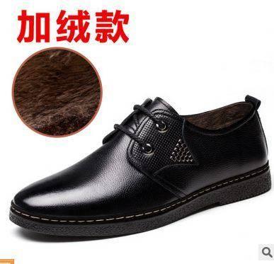 圆头男士商务休闲皮鞋品牌男鞋新款真皮男鞋加绒卡劲