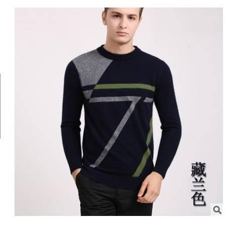 青年男羊绒打底衫冬季新款男士毛衣潮男圆领拼色针织保暖貂绒衫 莫菲包邮