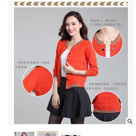 韩版短款羊毛衣外套春季新款双排扣女式针织开衫洪合