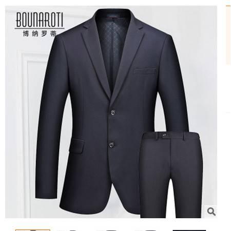 商务休闲正装职业装 单排一粒扣外套潮2016春季新款男式西装套装 博纳罗蒂包邮