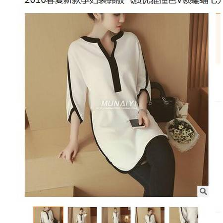 2016春夏新款孕妇装韩版气质优雅撞色V领蝙蝠七分袖连衣裙简曼
