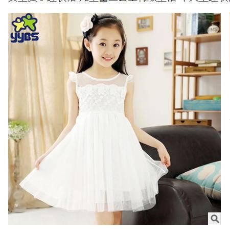 中大童连衣裙 学生表演裙女童夏季连衣裙 儿童蕾丝公主韩版童裙 怡衣童装