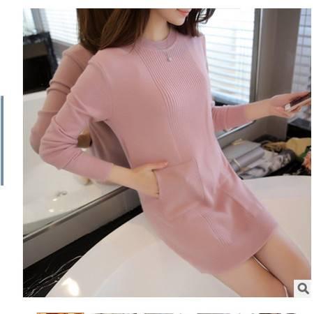 修身长袖套头圆领中长款打底针织衫毛衣裙女2016春装新款女装粉黛