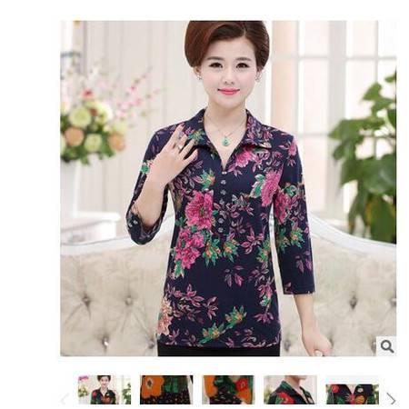 中年人女装翻领宽松大码妈妈装春季中老年女装长袖印花T恤上衣女