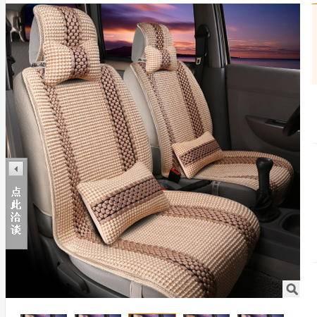 五菱宏光荣光S7座套宝骏长安欧诺风行面包车凉垫夏季七座汽车坐垫天台包邮