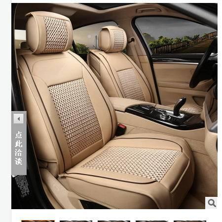 汽车用品四季座垫车垫2016新品春季全包围汽车座套坐垫天台包邮