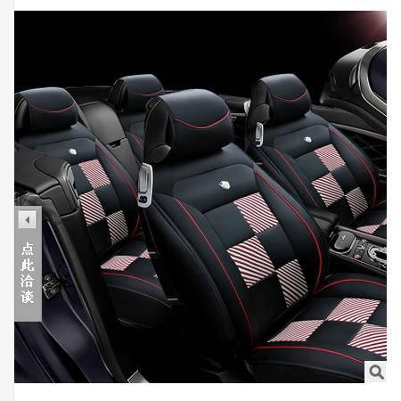 四季通用汽车用品时尚坐垫全包围车垫2016新款皮革汽车座垫套天台包邮