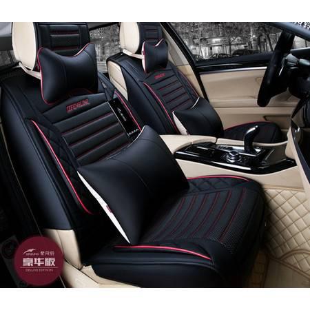 汽车用品正品紫风铃高档全皮舒适汽车坐垫四季座椅套车垫套豪远包邮