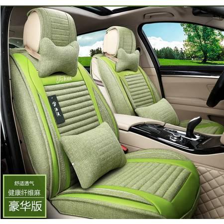 亚麻汽车坐垫养生座套汽车用品新品通风透气车座垫四季垫豪远包邮