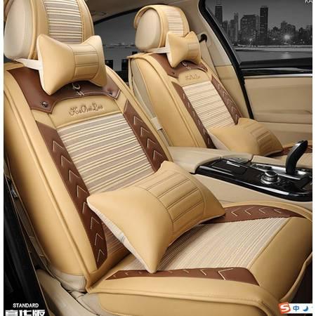2016新款汽车坐垫高档全皮汽车坐垫座套四季通用汽车坐垫豪远包邮