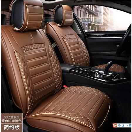 大众R36辉腾甲壳虫波罗尚酷EOS途欢途锐夏朗专用座垫舒适汽车坐垫豪远包邮