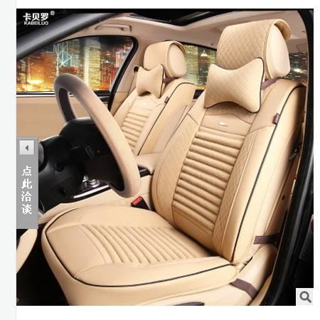 3d高档奔驰b200汽车坐垫标致3008朗逸轩逸经典座套最新款四季垫豪远包邮