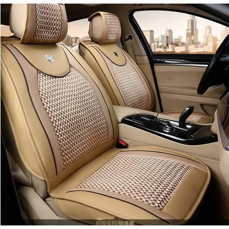 汽车座垫座套四季通用品新款高档纤皮加冰丝舒适汽车坐垫豪远包邮