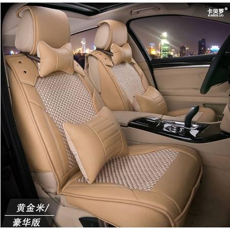 四季通用座椅垫汽车座套皮革汽车座垫Q445新款冰丝汽车坐垫豪远包邮