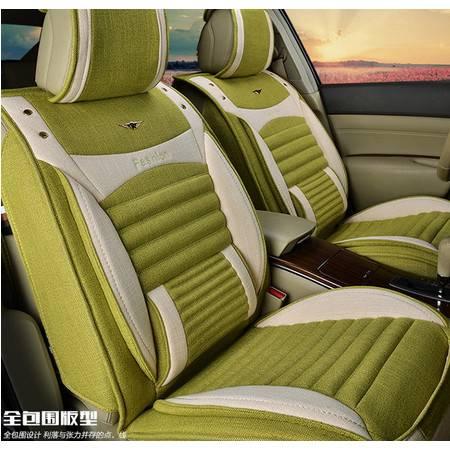 汽车用品大包围四季通用车垫座垫套新款高档麻料纤皮汽车坐垫豪远包邮