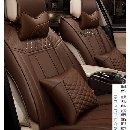 汽车用品新品透气冰丝汽车坐垫四季垫汽车座套座垫车垫车套豪远包邮