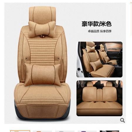 新款汽车坐垫养生汽车座垫四季通用麻布座套豪远包邮