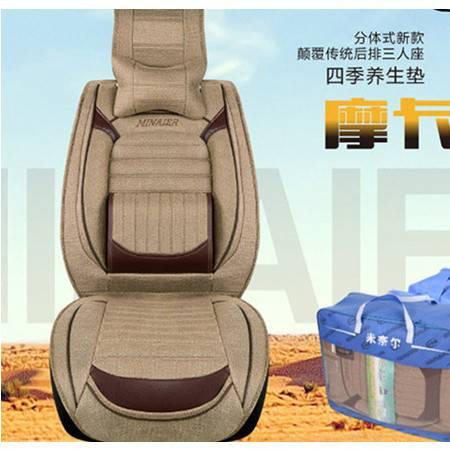 2016新款汽车坐垫 亚麻四季汽车坐垫座套座椅套车坐垫套四季垫豪远包邮