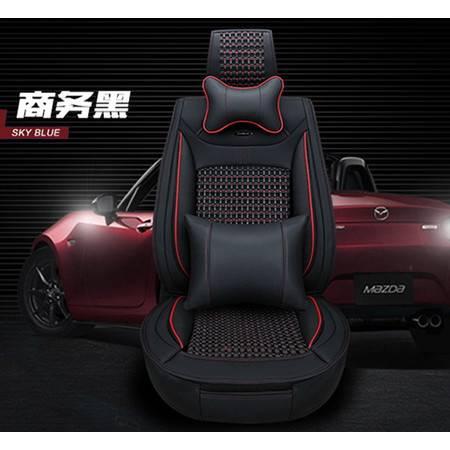 2016新款冰丝汽车坐垫全包汽车坐座垫四季垫汽车坐垫座套豪远包邮