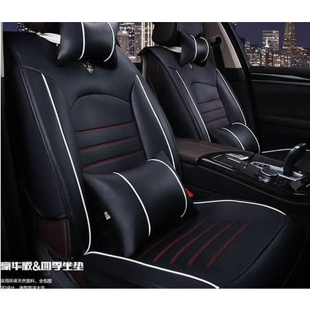 2016新款车座椅套四季垫 全包皮革汽车坐垫四季通用本田坐垫豪远包邮