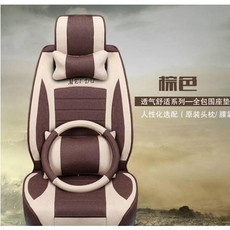 汽车坐垫四季通用新款亚麻车椅座套全包车垫豪远包邮