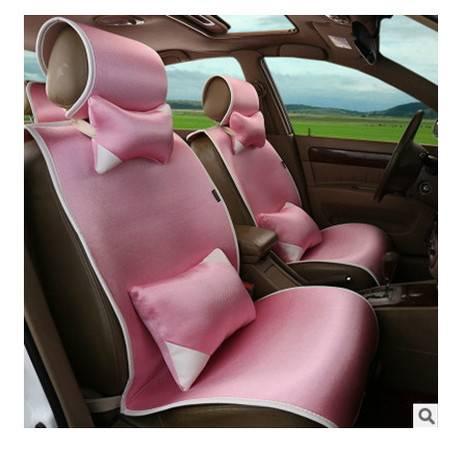 汽车坐垫透气冰丝免绑防滑7色坐垫座套四季垫汽车用品车垫豪远包邮