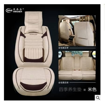 新款亚汽车坐垫现代悦动本田坐垫卡罗拉座套豪远包邮