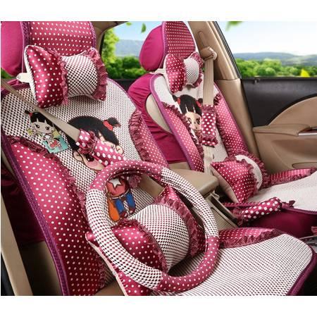 女性汽车坐垫可爱女性汽车坐垫四季通用卡通坐垫本田风范豪远包邮