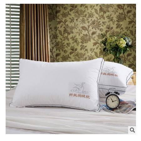高弹性压不憋高档酒店枕头枕芯 精品羽绒枕正品纤丝羽绒枕优里卡