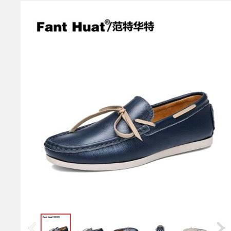 韩版男士商务休闲皮鞋子休闲男鞋时尚豆豆鞋舒适驾车鞋范特华特包邮