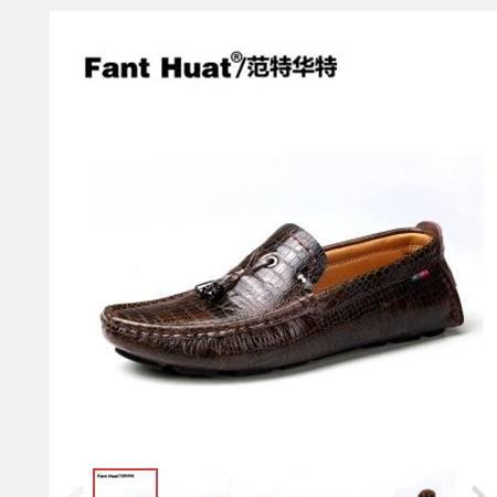 男款鳄鱼纹休闲驾车鞋 头层小牛皮商务休闲男士豆豆鞋范特华特包邮