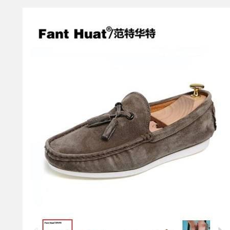 新款日常英伦时尚男鞋真皮驾车鞋 休闲鞋 豆豆鞋男套脚懒人皮鞋范特华特包邮