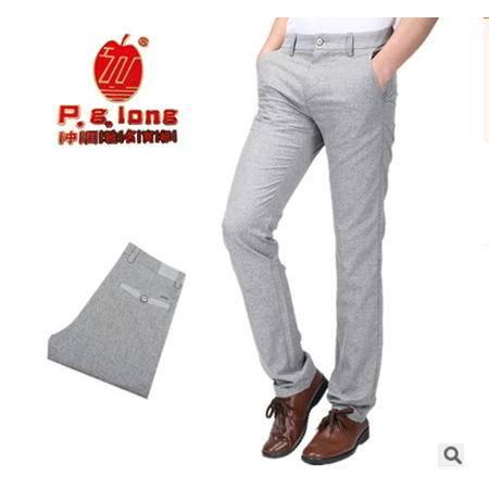 男士直筒休闲裤米色简约修身西装裤男装春夏新款龙仕顿包邮