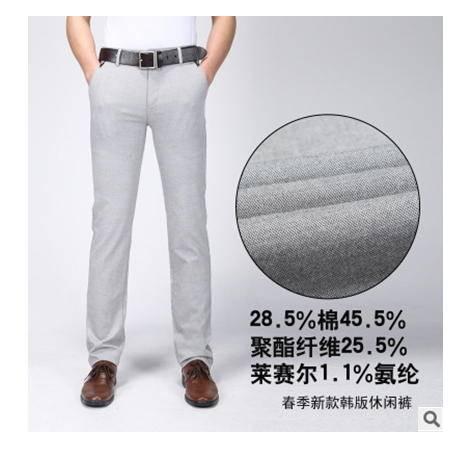 浅色简约修身西装裤男装春夏新款男士直筒休闲裤龙仕顿包邮